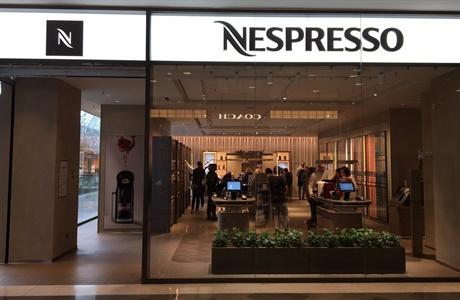 Nespresso image